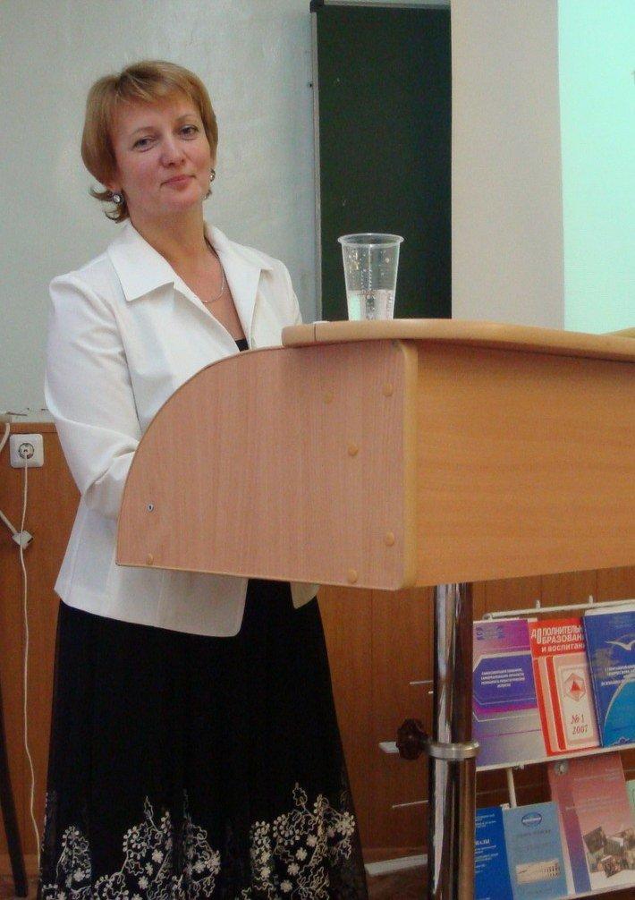 Калина Ирина Геннадьевна