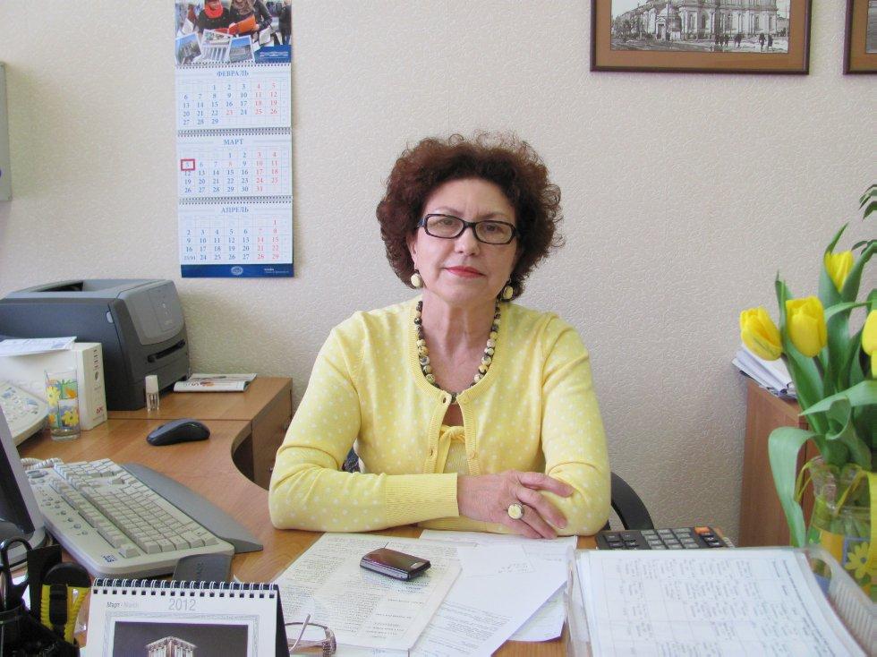 Ландышева Валентина Петровна