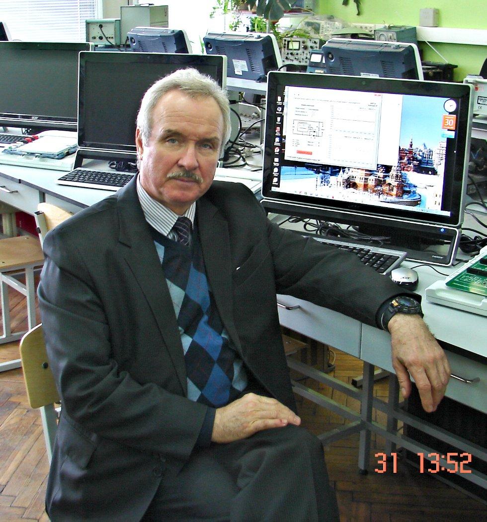 Тюрин Владимир Александрович