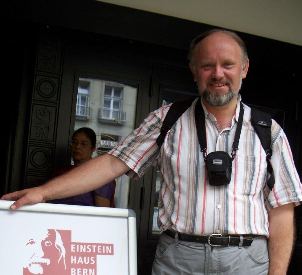 Balakin Alexander Borisovich