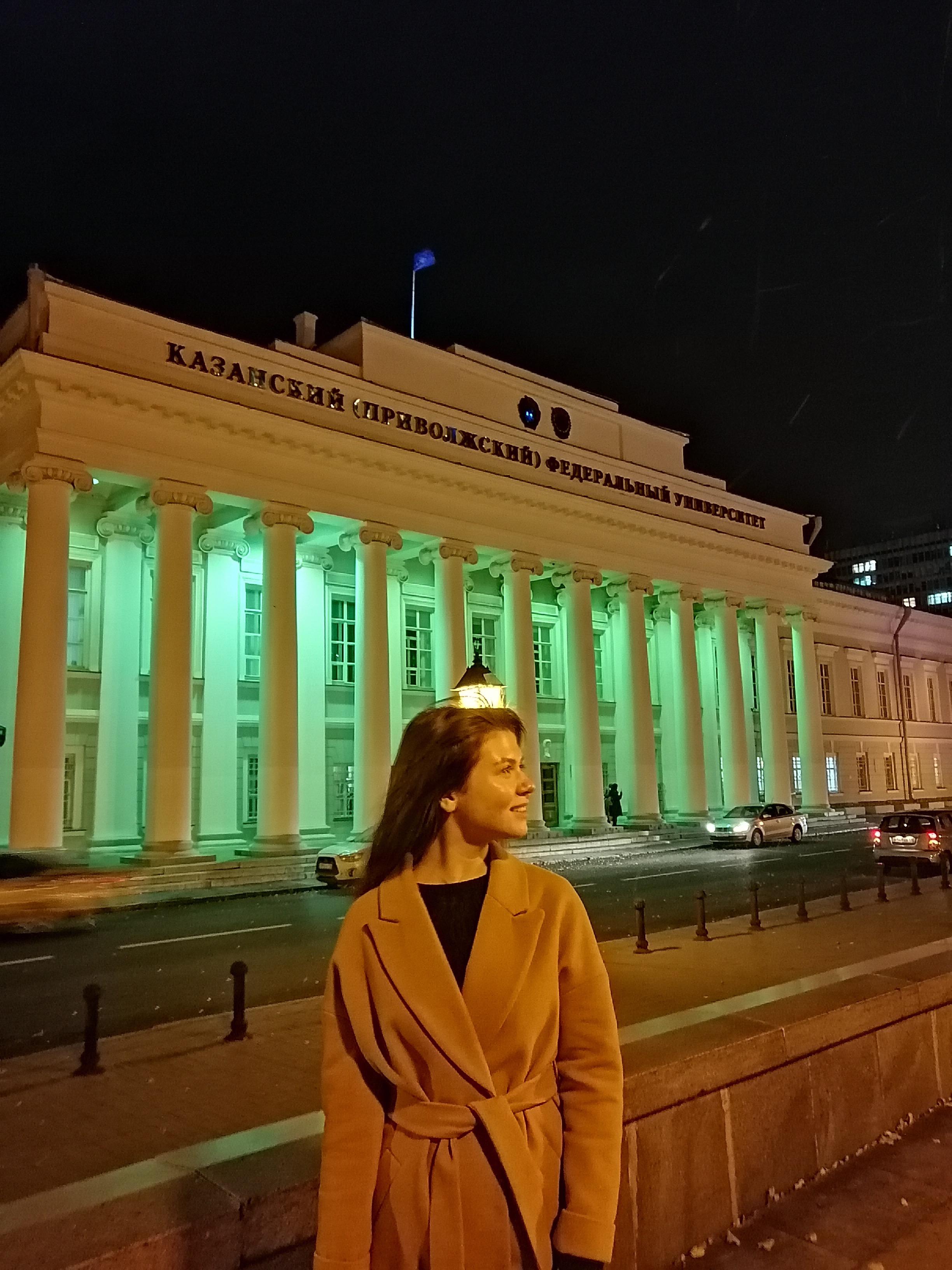 Абдуллина Алина Фаизовна