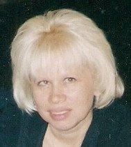 Наговицина Татьяна Анатольевна