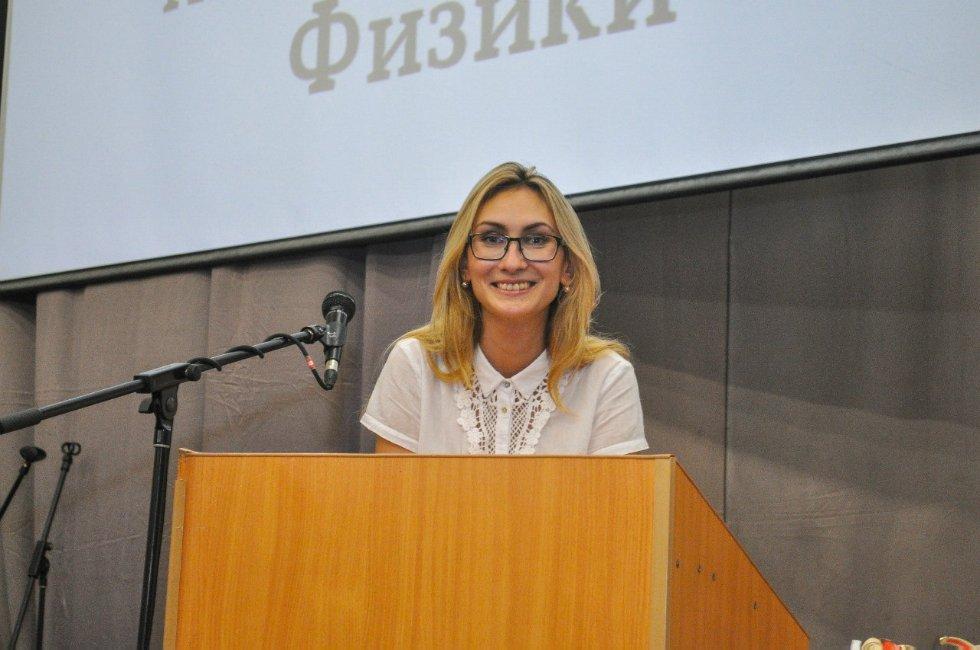 Sakhbieva Alsu Rafilovna