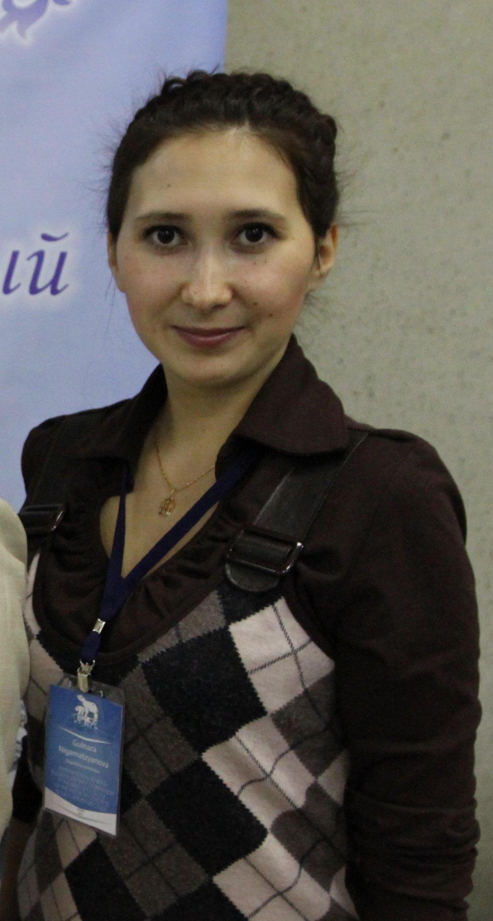 Нигаматзянова Гульнара Ришатовна