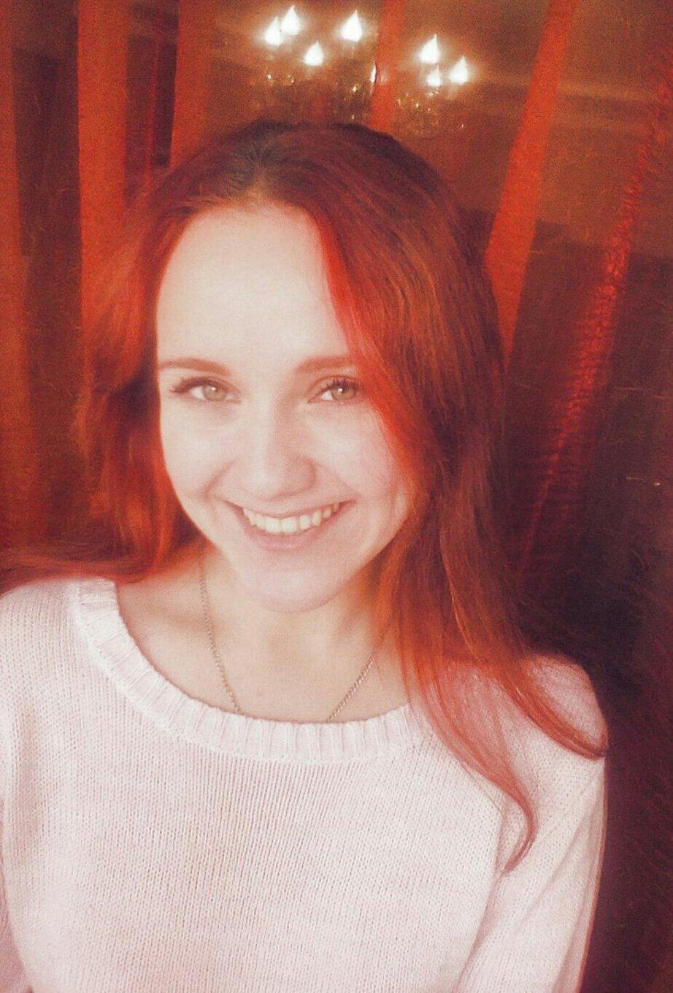 Горшкова Регина Владиславовна