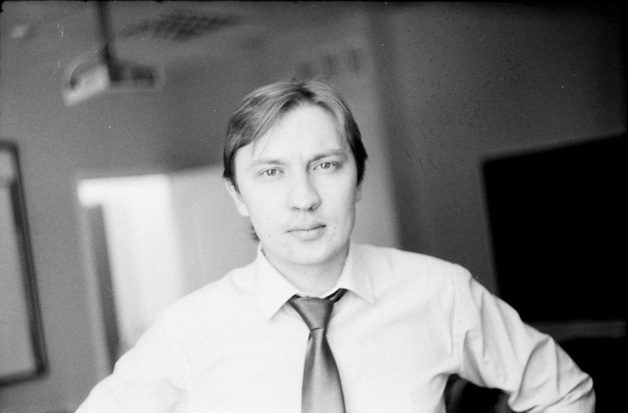 Бисеров Денис Сергеевич