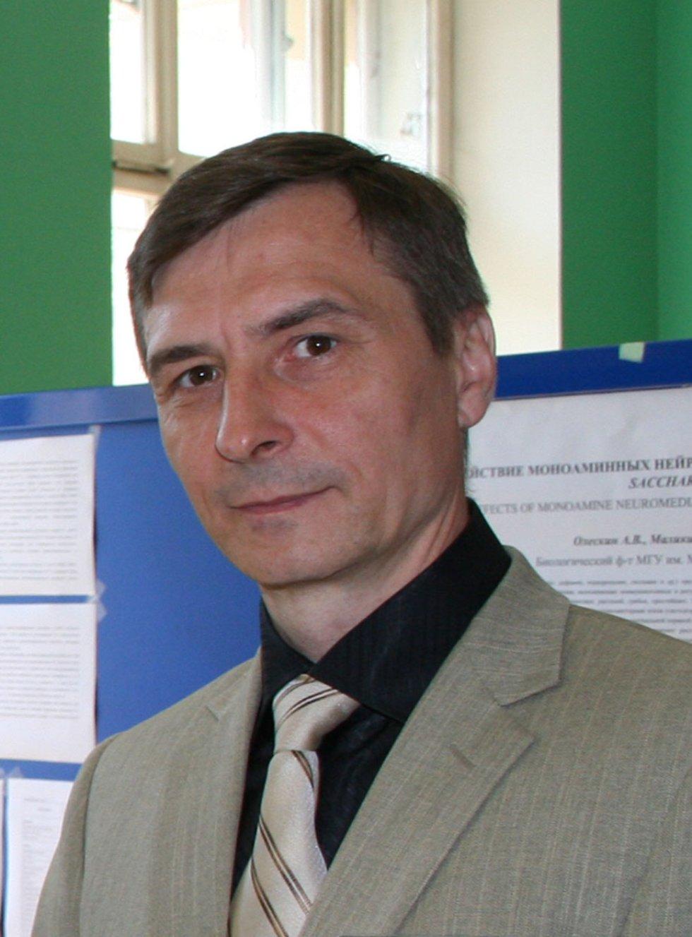 Гоголев Юрий Викторович