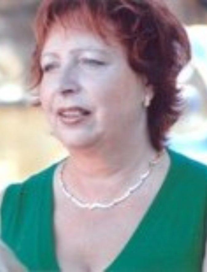 Трифонова Людмила Владимировна