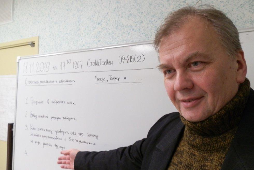 Казанцев Андрей Витальевич