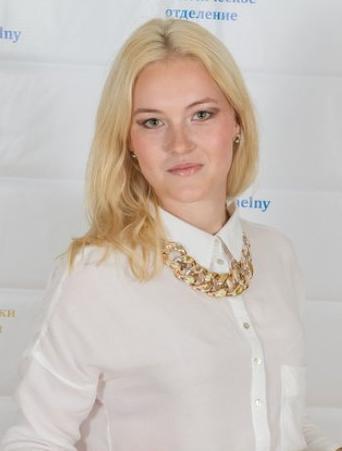 Карамышева Екатерина Валерьевна