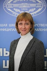 Кузовкина Елена Юрьевна