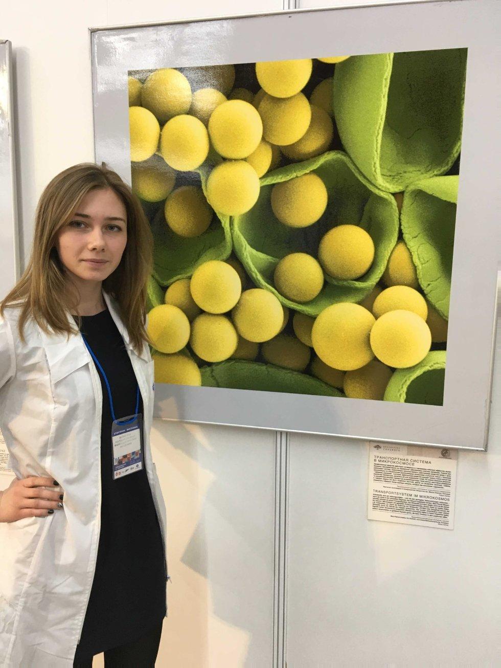 Лежнёва Вера Рунаровна