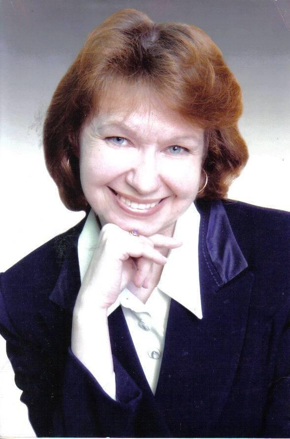 Бекетова Светлана Ивановна