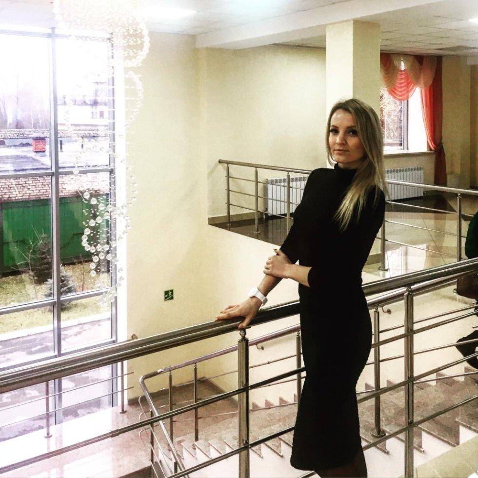 Буташнова Ирина Вадимовна