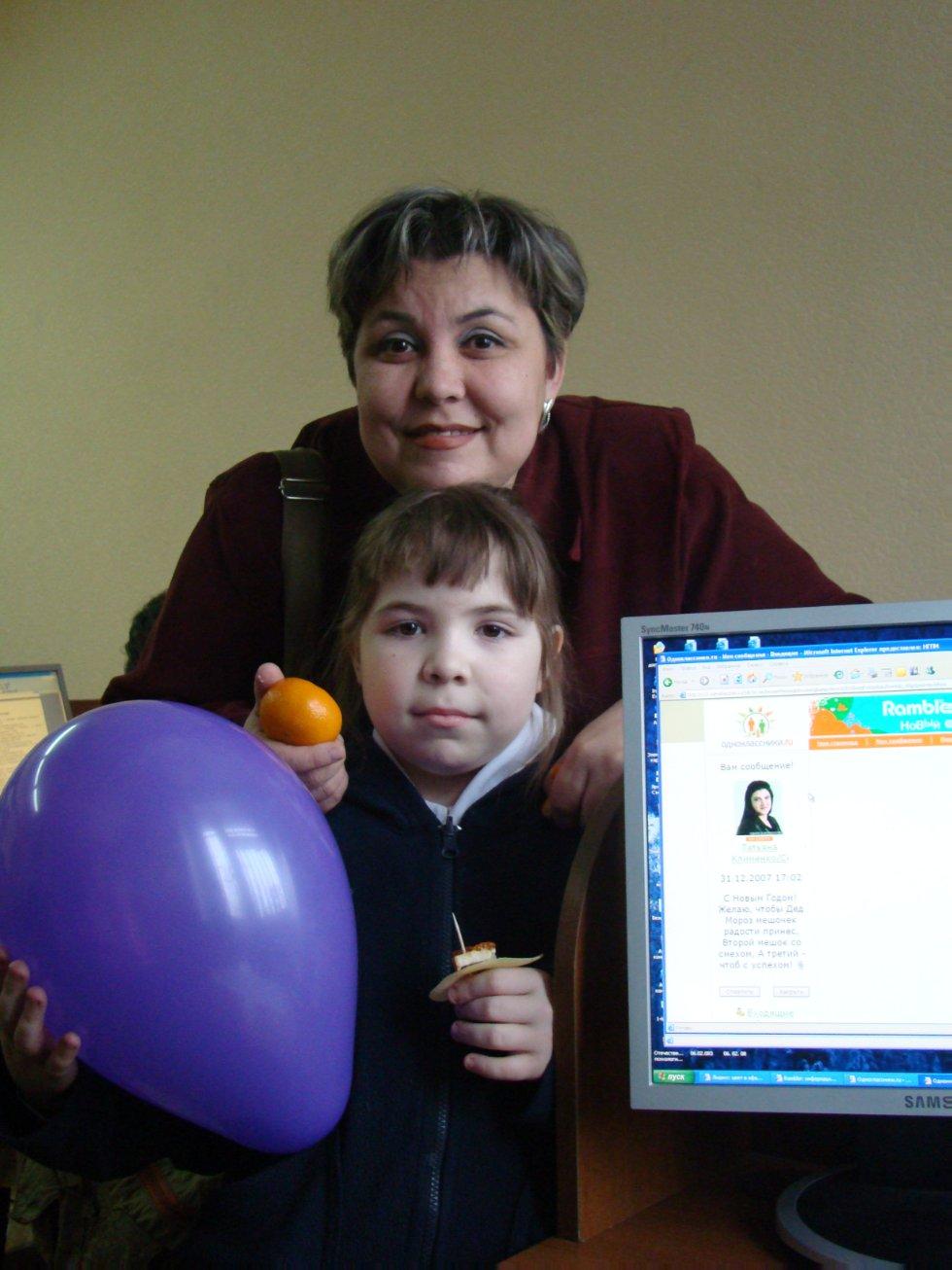 Вильданова Эльмира Минекасимовна