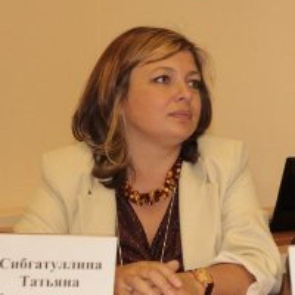 Сибгатуллина Татьяна Владимировна