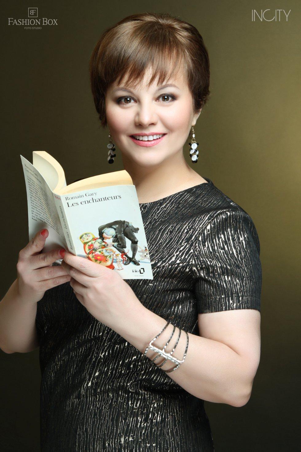 Галимова Роза Усмановна