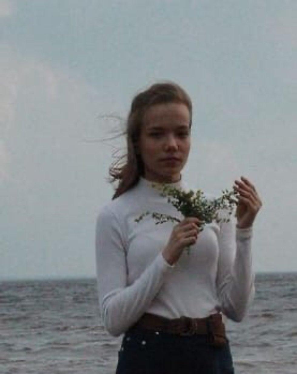 Конюхова Ксения Владимировна