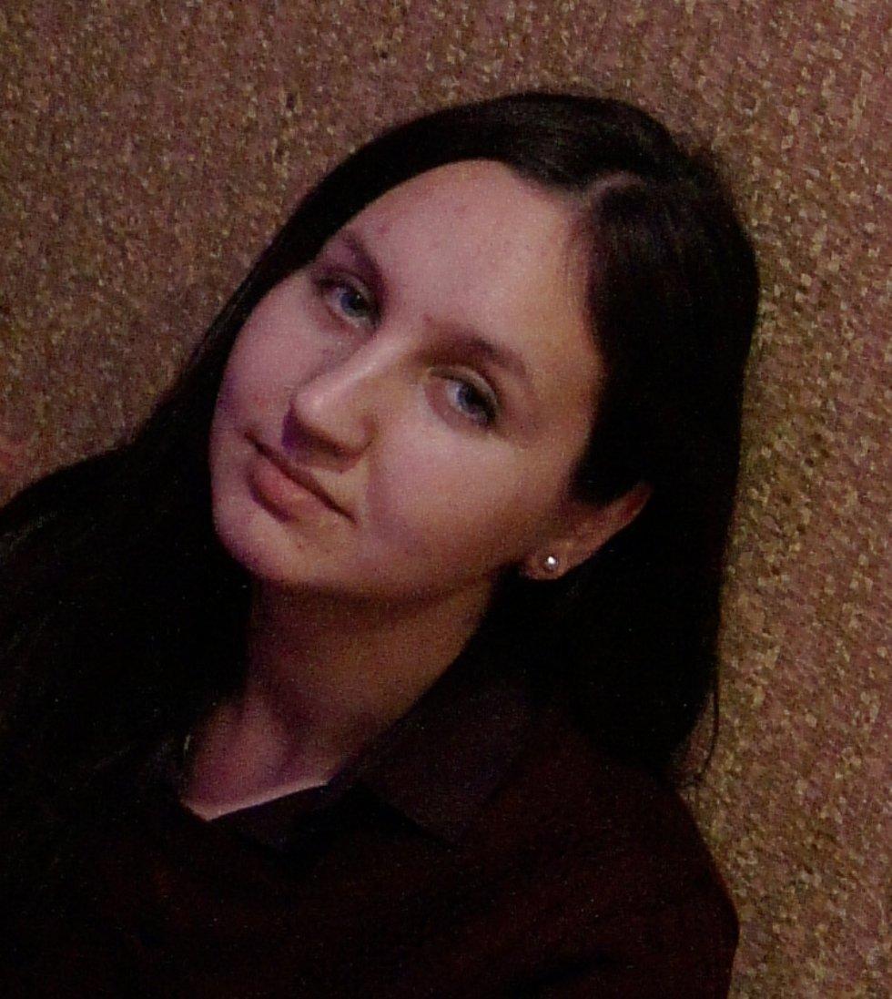Пелымская Елена Михайловна