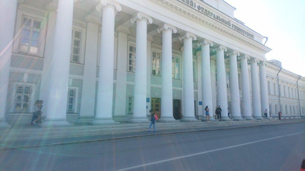 Закирова Юлия Мухамедовна