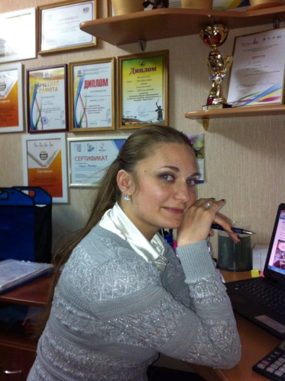Маслова Лариса Петровна