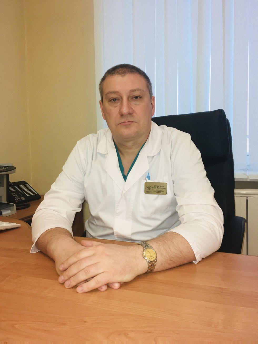 Бурмистров Михаил Владимирович