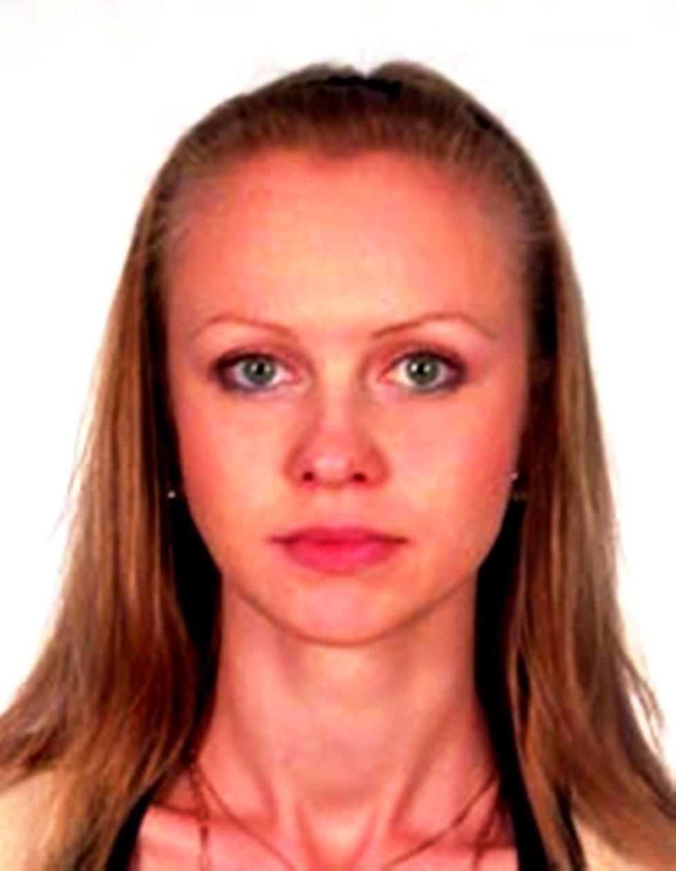 Скибо Юлия Валерьевна