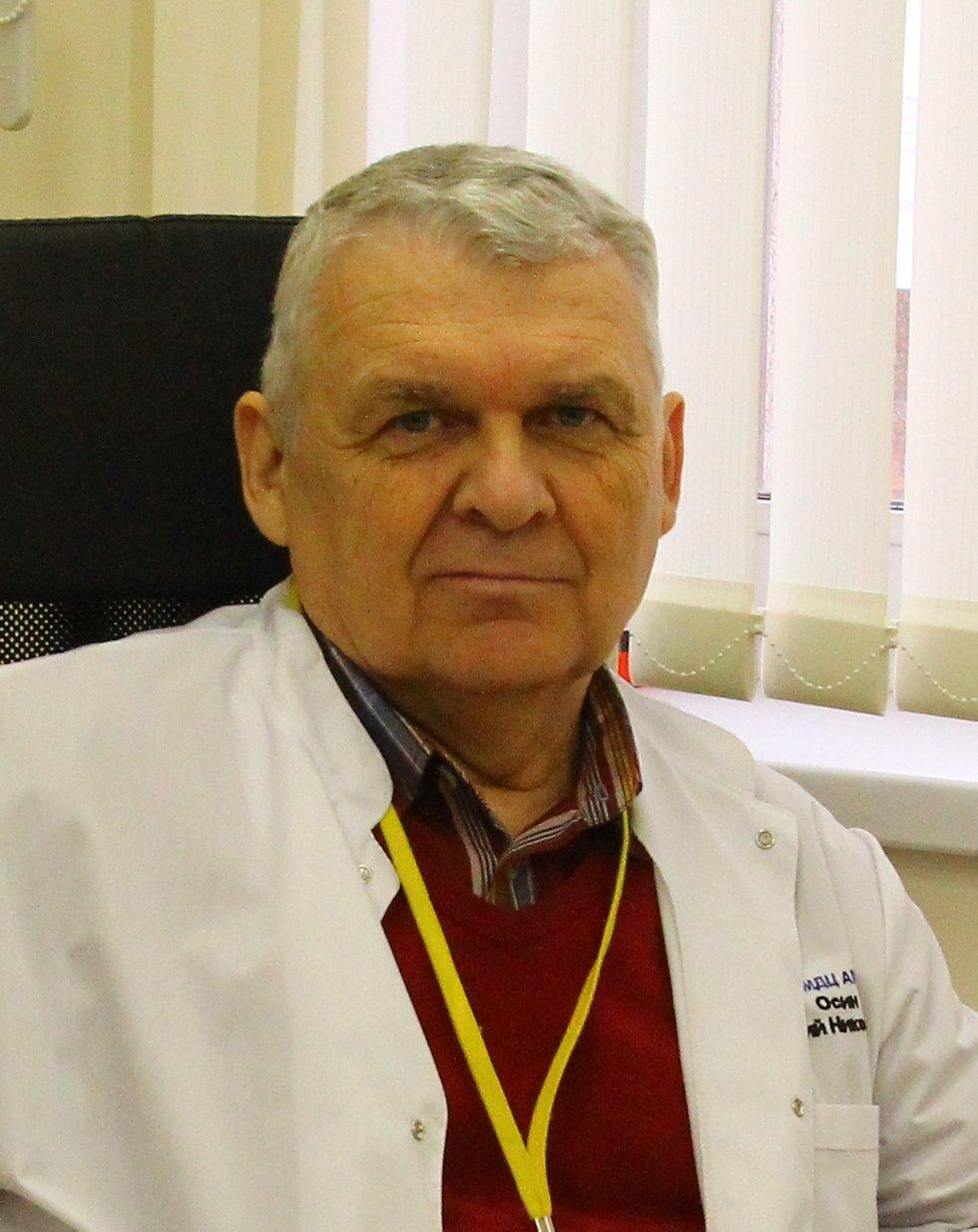Осин Юрий Николаевич