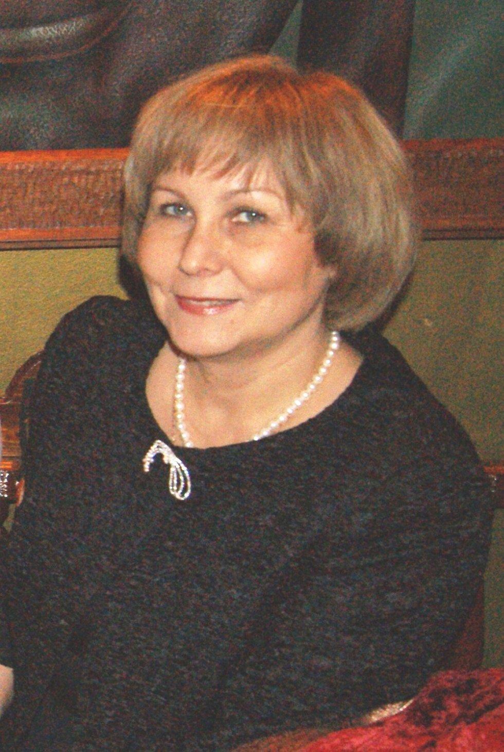 Григорьева Татьяна Федоровна