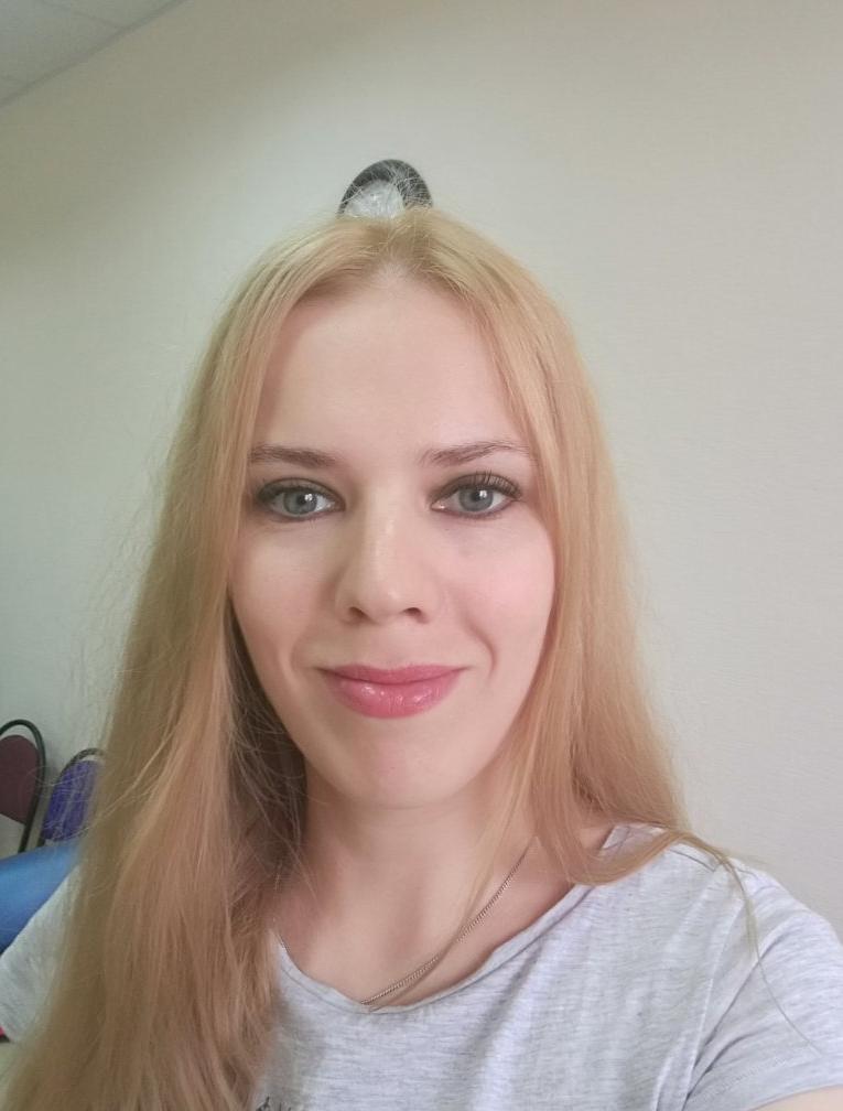 Карина Яна Владимировна