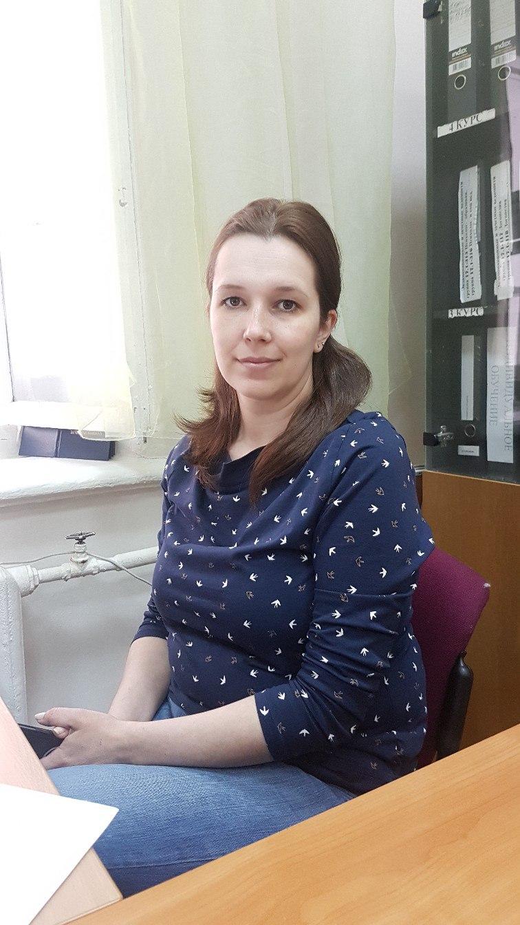 Анисимова Алина Игоревна