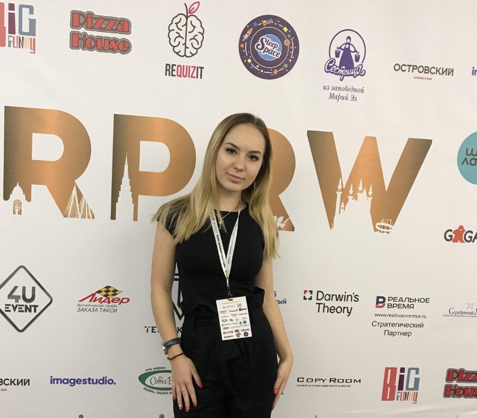 Клипова Анастасия Ивановна