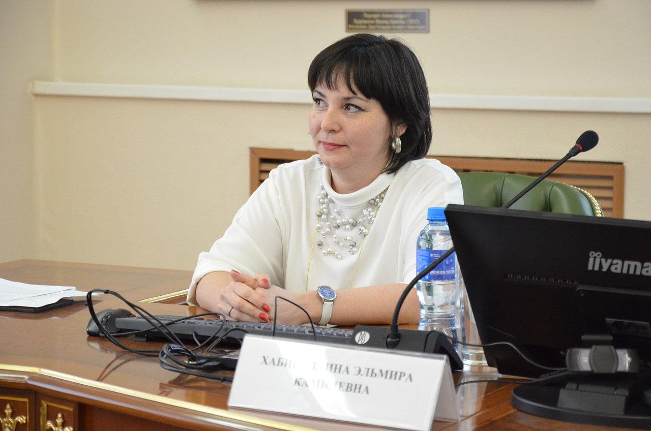 Khabibullina Elmira Kamilevna