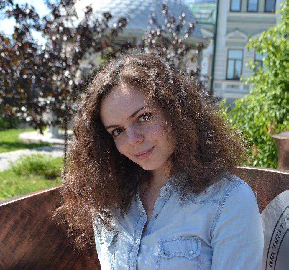 Евтюгина Наталья Геннадьевна