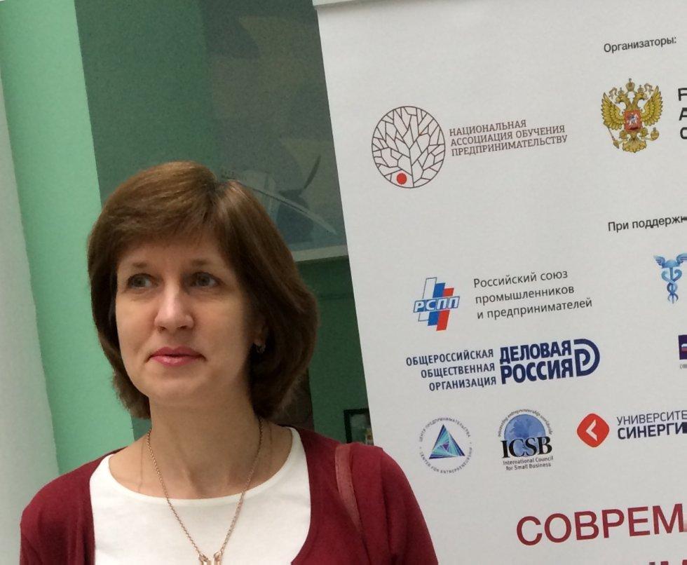 Киселкина Ольга Владимировна