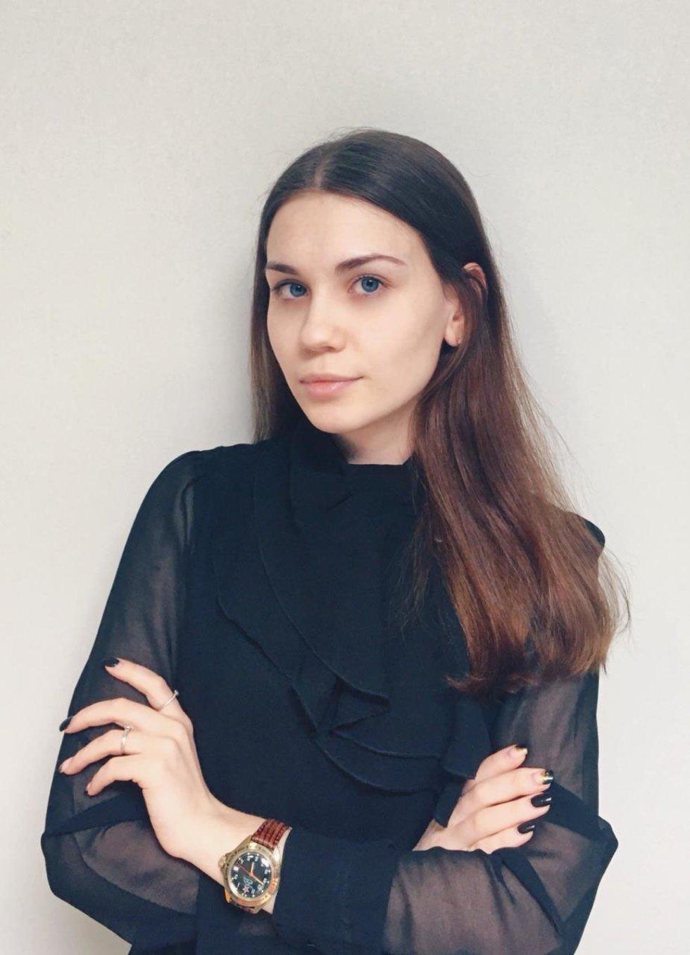 Анисимова Виталина Вадимовна
