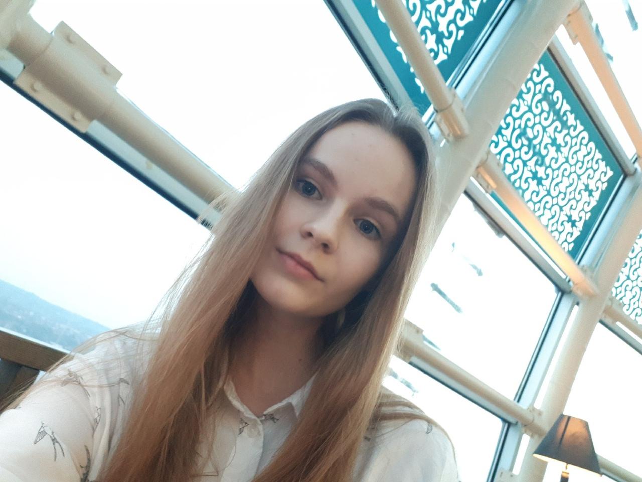 Федотова Екатерина Алексеевна