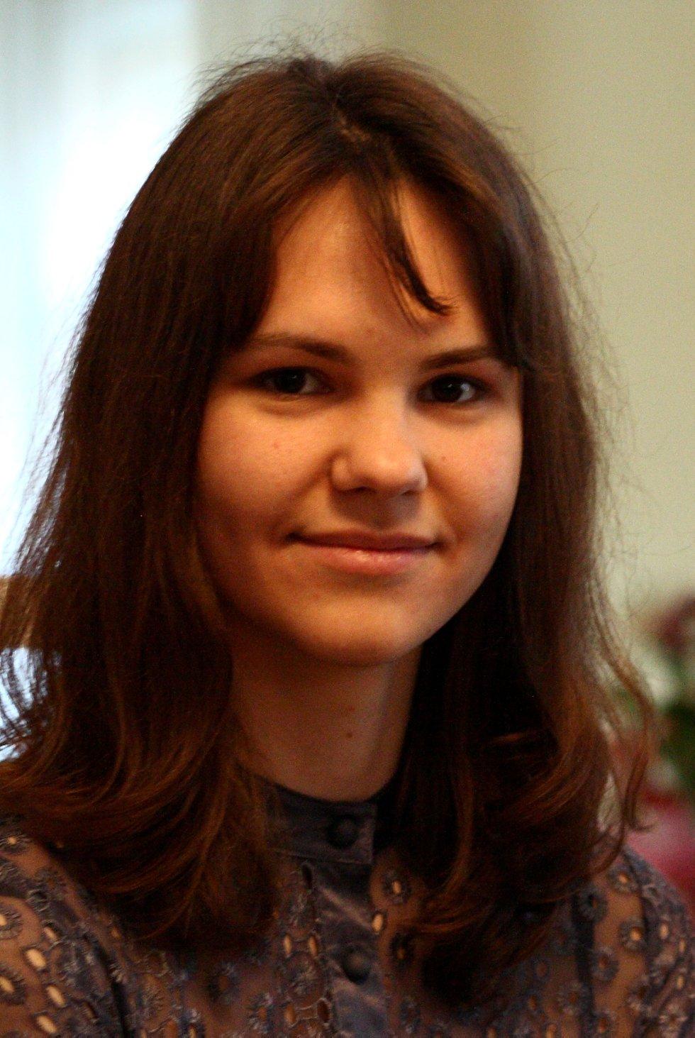 Гориева Виктория Геннадьевна
